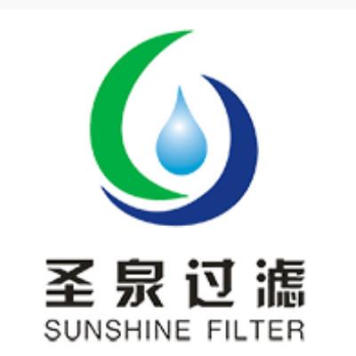 Logo Sunshine Khang Ngọc